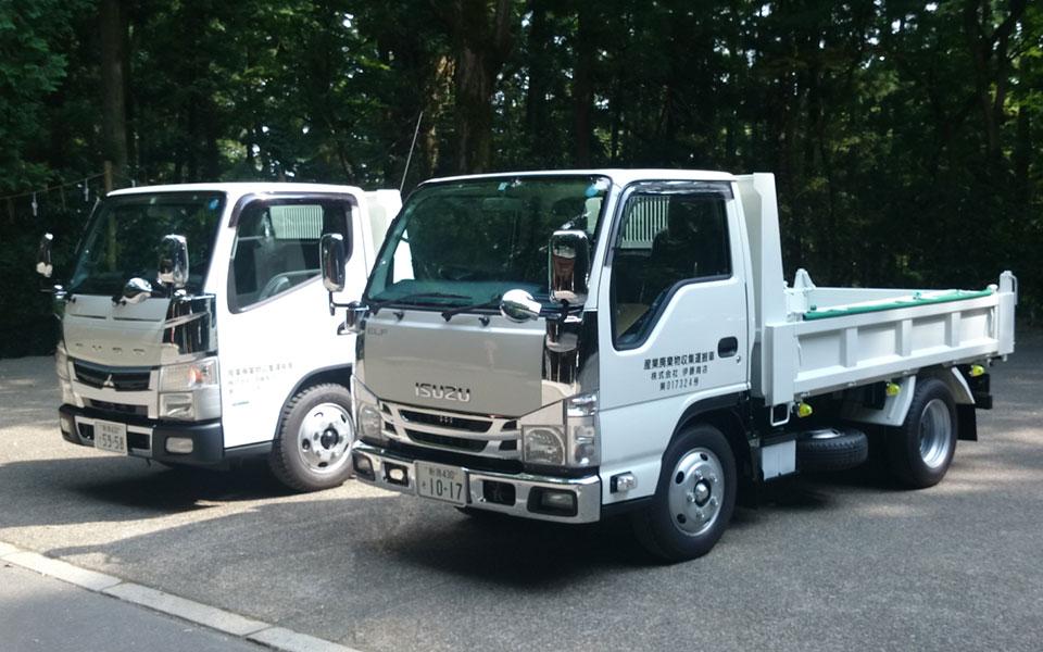 車両・重機レンタル事業|(株)伊藤商店
